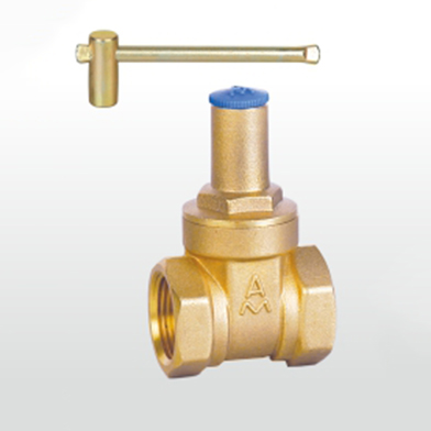 115/166 Brass Lock Gate Valve